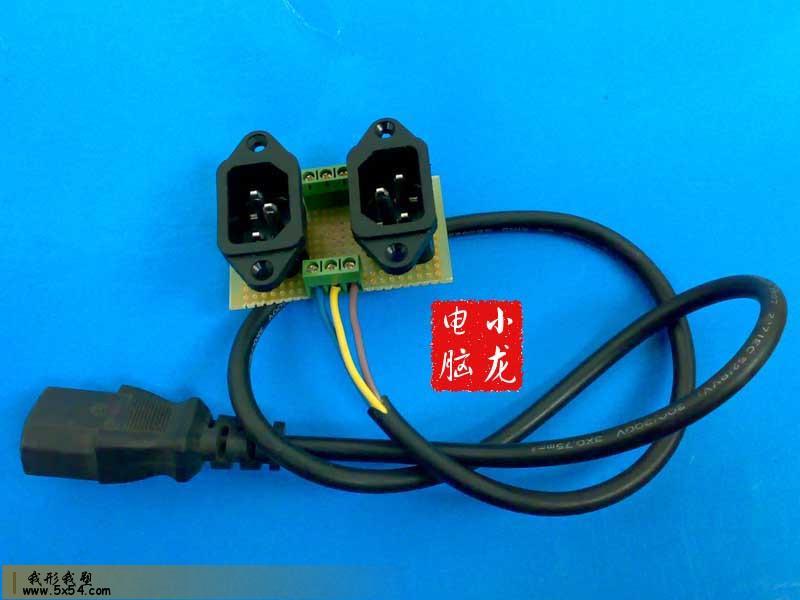 电动车2个充电器同时给电瓶充电