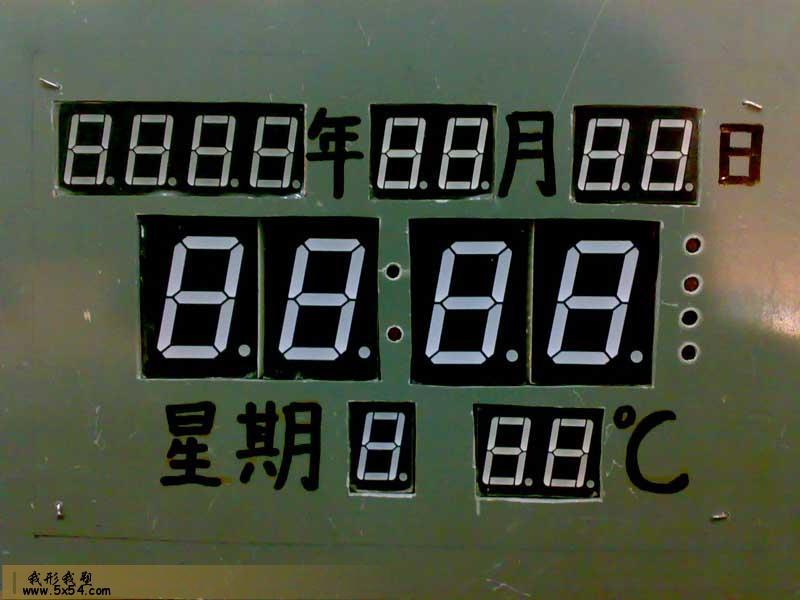 单片机+ds1302时钟芯片做的万年历带闹钟用了几个月